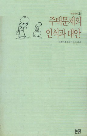 bookcover_3251.JPG