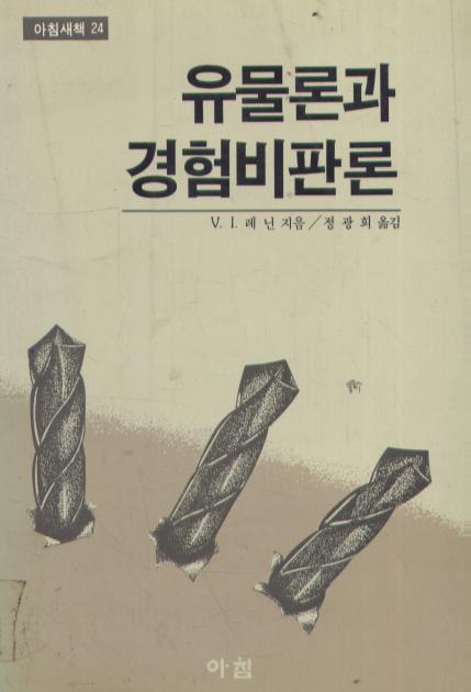 bookcover_1483.jpg