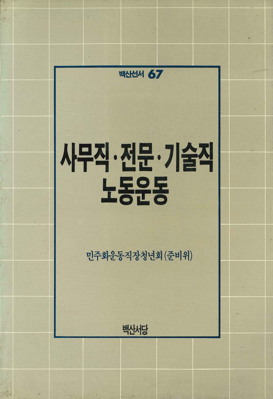 bookcover_4549.jpg