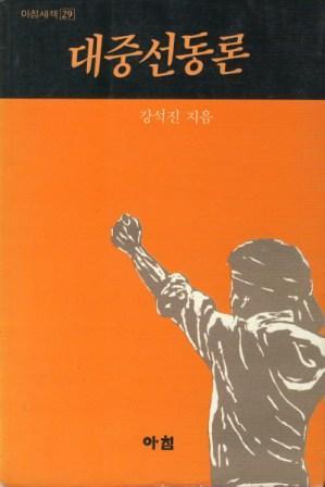 bookcover_1240.JPG