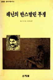 bookcover_1350.jpg
