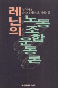 bookcover_1851.jpg