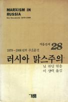 bookcover_1423.jpg